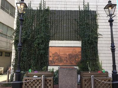 関内ホール 壁面緑化