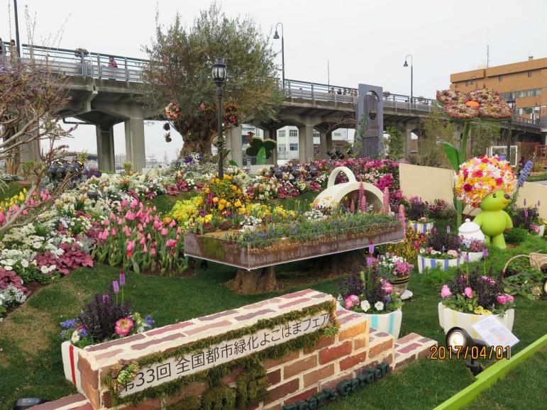 第33回全国都市緑化よこはまフェア「シンボルガーデン~ガーデンベアの庭~」