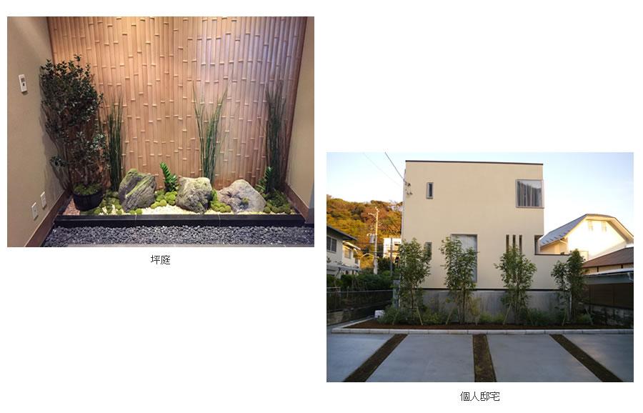 お庭のデザイン