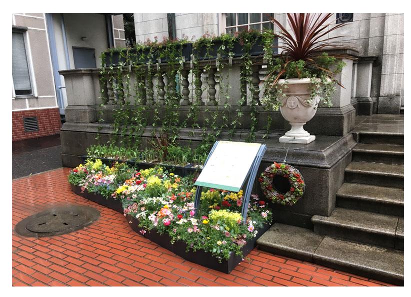 第33回全国都市緑化よこはまフェア「横浜開港資料館」