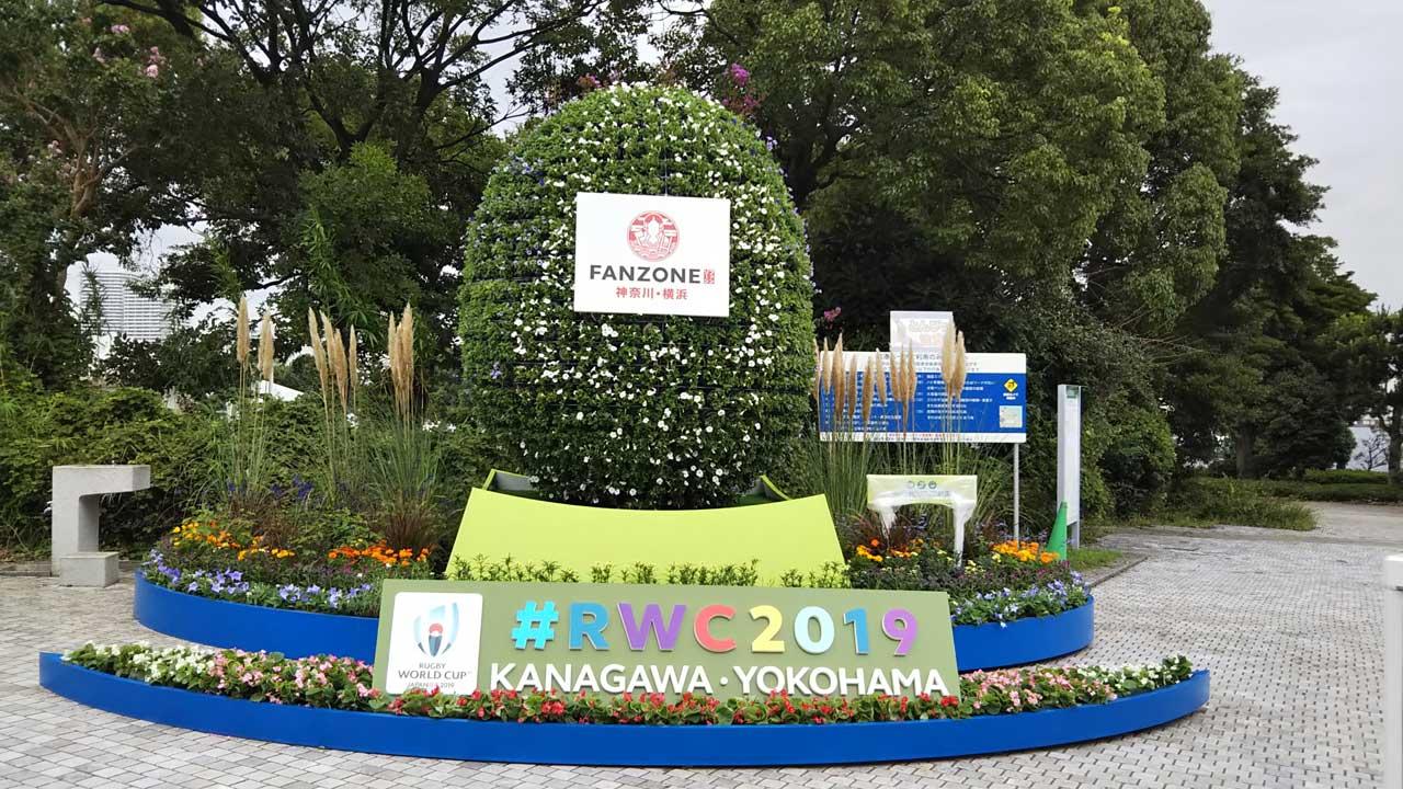 ラグビーワールドカツプ2019 MM臨港パーク フォトスポット装飾
